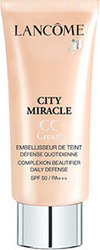 Lancome City Miracle CC Cream 02 SPF50 30ml