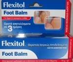 Flexitol Foot Balm (56gr+33%) 75gr