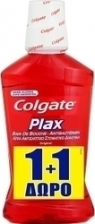 Colgate Plax Red 2 x 250ml