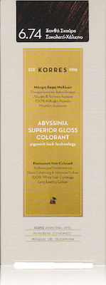 Korres Abyssinia Superior Gloss Colorant 6.74 Ξανθό Σκούρο Σοκολατί-Χάλκινο 50ml
