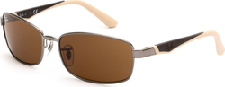 Ray Ban Junior 9533S 200/73