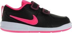 Παιδικα αθλητικα παπουτσια για κοριτσια - Σελίδα 44 - Skroutz.gr e63f445f6b9
