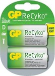 GP Batteries ReCyko+ D 2600mAh (2τμχ)