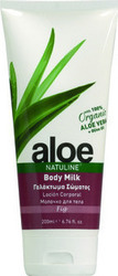 Bodyfarm Natuline Body Milk Aloe Fig 200ml