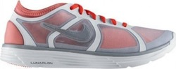 Nike Lunarbase Trainer 535853-100