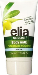 Bodyfarm Natuline Elia Body Milk 75ml