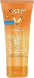 Vichy Ideal Soleil Ultra-Melting Milk Gel SPF50 200ml