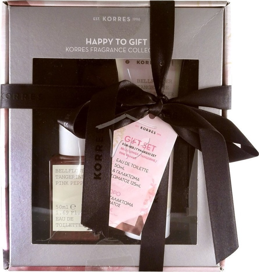 Προσθήκη στα αγαπημένα menu Korres Gift Set For Her Bellflower ff160bcbd0e