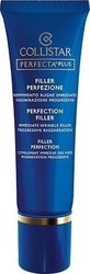 Collistar Perfecta Plus Perfection Filler 20ml