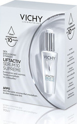 Vichy Set Liftactiv Serum 10 Supreme & Κρέμα Νυκτός