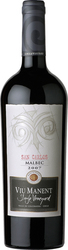 Viu Manent Single Vineyard Malbec - San Carlos Estate Ερυθρό 750ml
