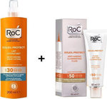 Roc Soleil-protect Anti-ageing Illuminating Fluid SPF50 50ml& Moisturising Spray Lotion SPF30 200ml
