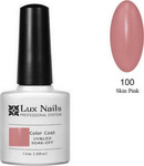 Lux Nails Skin Pink 100