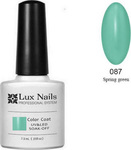 Lux Nails Spring Green 087