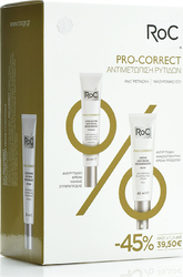 Roc Set ​Pro-Correct Κρέμες Προσώπου Rich & Concentrate