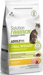 Solution Trainer Adult Ideal Weight Γαλοπούλα 0.3kg