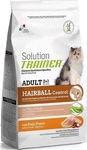 Solution Trainer Adult Hairball Control Κοτόπουλο 0.3kg