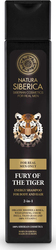 Natura Siberica Energy Shampoo for Body and Hair Fury of the Tiger 2-in-1 250ml