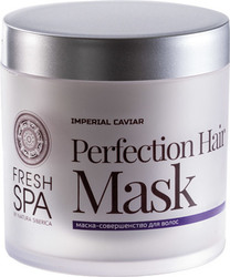 Natura Siberica Fresh Spa Imperial Perfection Hair Mask 400ml
