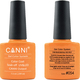 Canni Nail Art Color Coat 054 Dark Orange