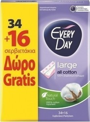 Every Day Large All Cotton Set 34 + 16τμχ 50τμχ
