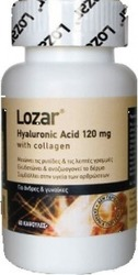 Lozar Hyaluronic Acid 120mg 60 κάψουλες