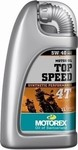 Motorex Top Speed 5W-40 1lt