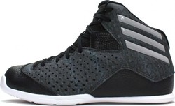 Adidas Next Level Speed IV K B42628