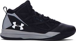 Under Armour Jet Mid 1269280-001
