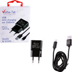 Volte-Tel USB Wall Adapter & Cable for Apple Μαύρο (VCD05+VLU25)