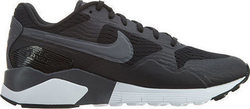 Nike Air Pegasus '92 845012-001