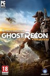 Tom Clancy's Ghost Recon Wildlands PC