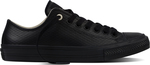 Converse Chuck II Mesh Back Leather 153556C