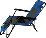 Summer Club Bed-Armchair Blue