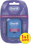 Oral-B 3D White Luxe 35m 2τμχ