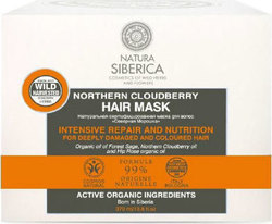 Natura Siberica Hair Mask Northern Cloudberry 120ml