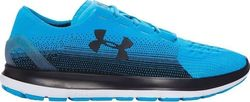 Under Armour Speedform Slingride Fade 1288254-987