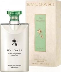 Bvlgari Au The Vert Body Lotion 200ml