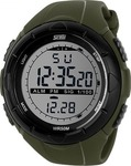 Skmei 1025 Army Green