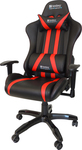 Sandberg Commander Gaming Chair 640-81