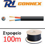 Power Dynamics Cable 2x2.5mm - Ατερμάτιστο 100m (801.879/100)