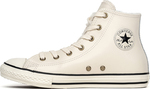 Converse All Star Chuck Taylor 653367C