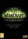World of Warcraft Legion (Digital Deluxe Edition) PC