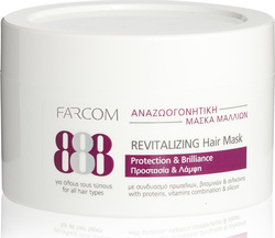 Farcom 888 Revitalizing Hair Mask Protection & Brilliance 500ml