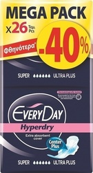 Every Day Hyperdry Center Ultra Plus Super 26τμχ