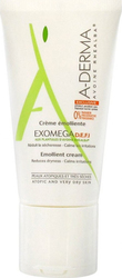 A-Derma Exomega D.E.F.I Emollient Cream Atopic & Very Dry Skin 50ml