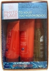 Phyto Plage Masque 125ml & Plage Shampooing 200ml & Plage Hair Spray Apres Soleil 125ml