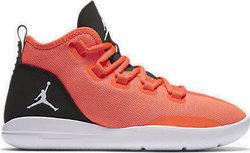 μπασκετικα παπουτσια jordan - Αθλητικά Παιδικά Παπούτσια - Σελίδα 2 ... 6c85306b4e6