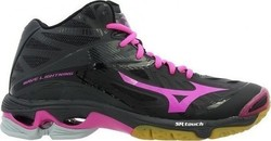 Mizuno Wave Lightning Z2 Mid V1GC160566