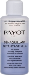 Payot Dual-Phase Waterproof Make Up Remover 200ml
